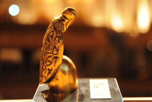 Troféu Jabuti