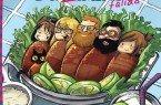 guia_culinaria_destaque