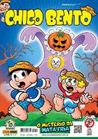 Chico Bento # 14