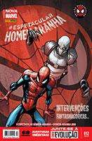 O Espetacular Homem-Aranha # 12