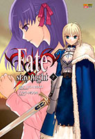 Fate/Stay Night # 7