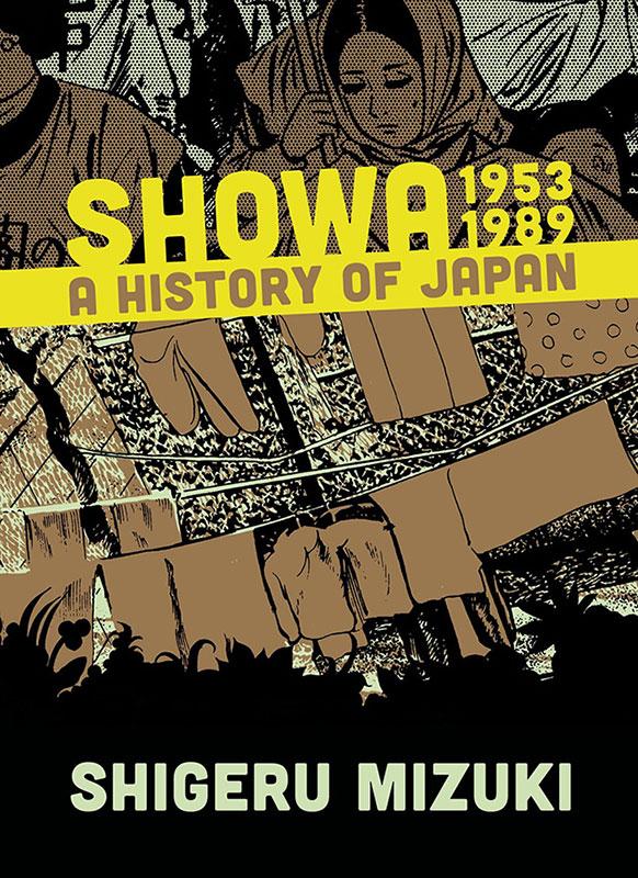Showa, 1953–1989: A History of Japan