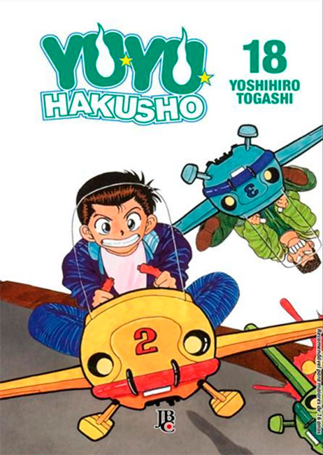 Yuyu Hakusho # 18