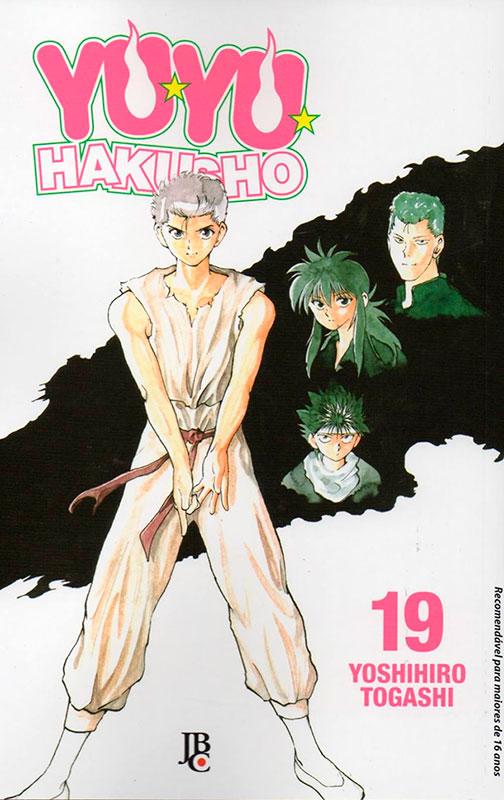 Yuyu Hakusho # 19