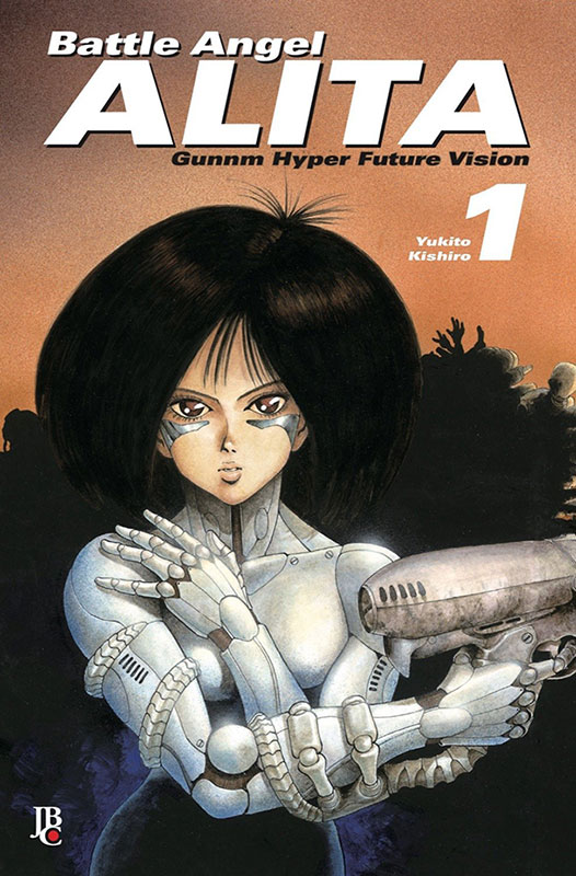 Battle Angel Alita – Gunnm Hyper Future Vision # 1