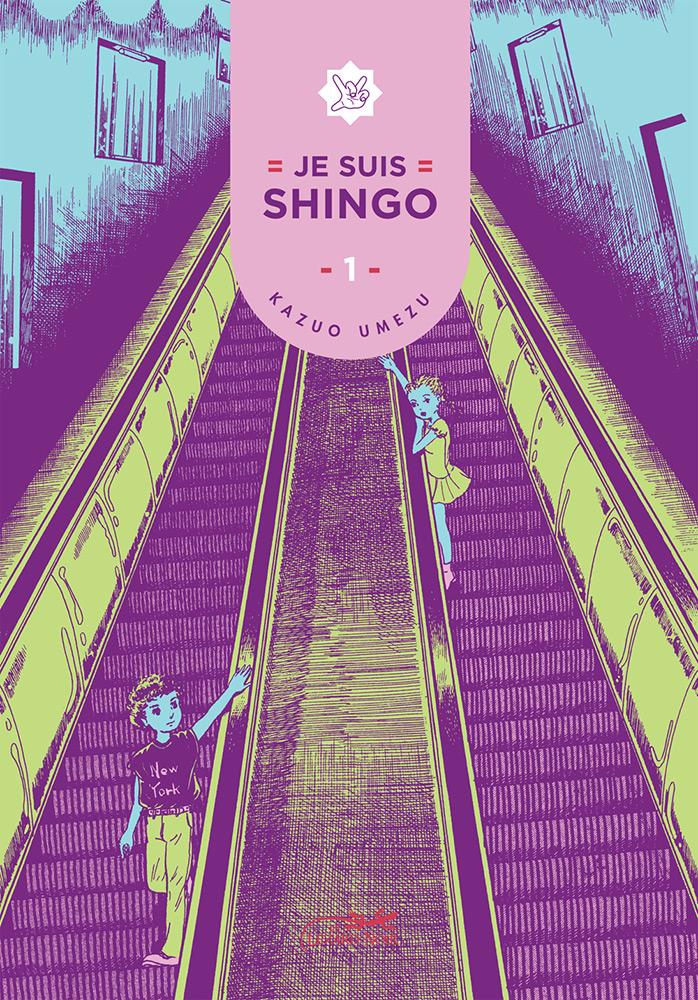 Je suis Shingo - volume 1