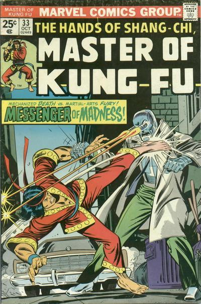 Master of Kung Fu # 33