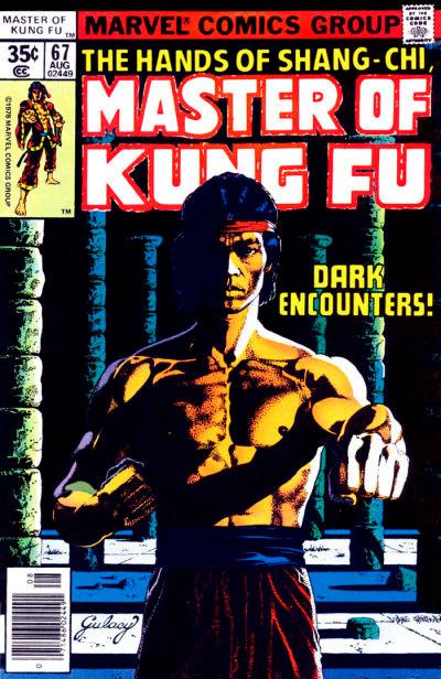 Master of Kung Fu # 67