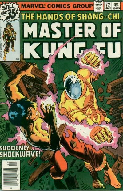 Master of Kung Fu # 72