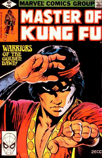 Master of Kung Fu # 48