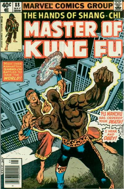 Master of Kung Fu # 88
