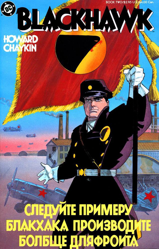 Blackhawk # 2