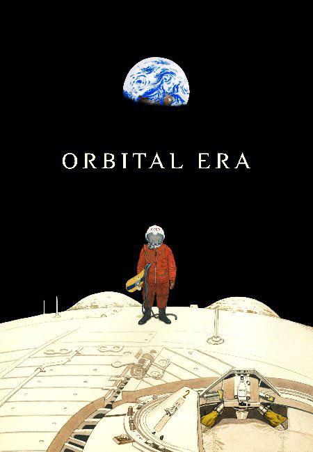 Cartaz promocional de Orbital Era