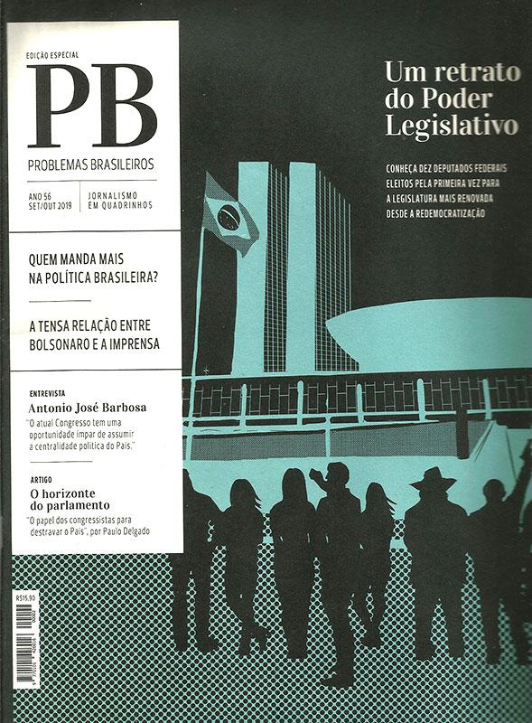 Problemas Brasileiros Edição Especial - Jornalismo em Quadrinhos
