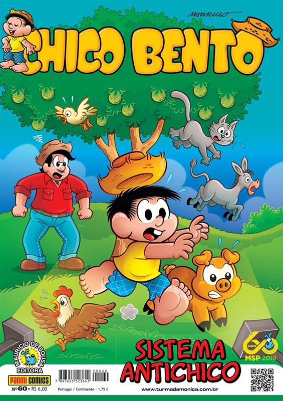 Chico Bento # 60