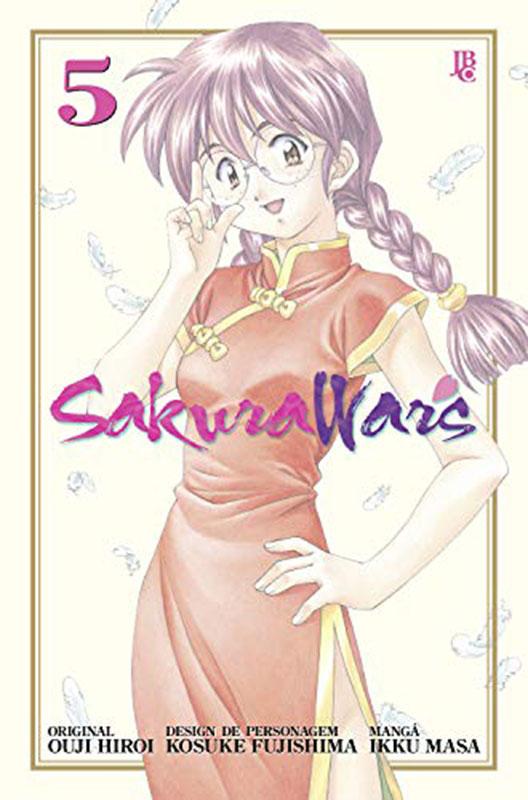 Sakura Wars # 5