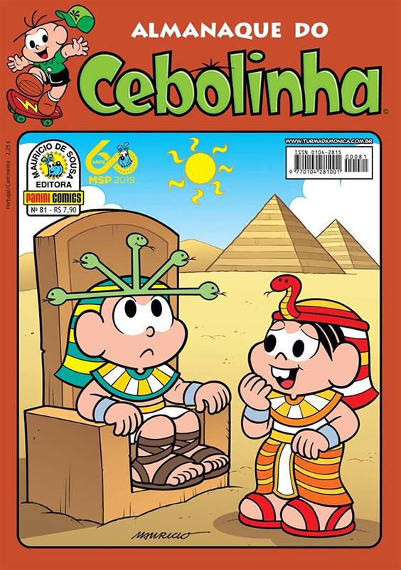 Almanaque do Cebolinha # 81