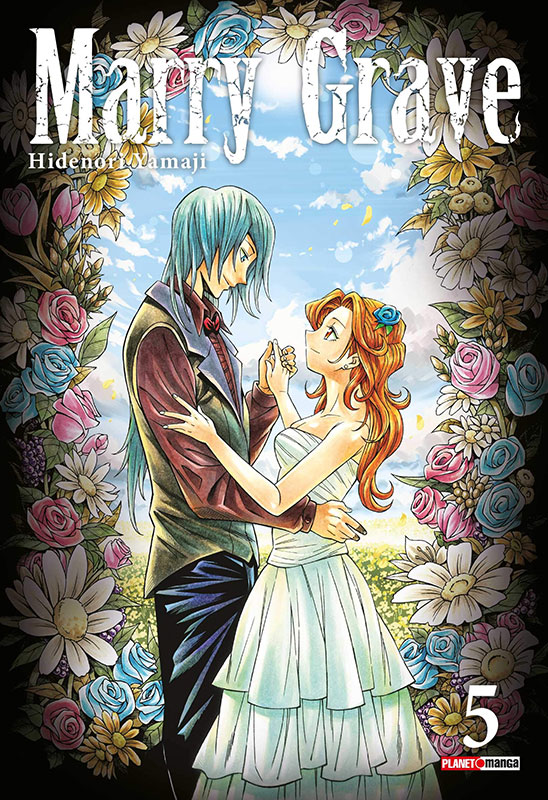 Marry Grave # 5