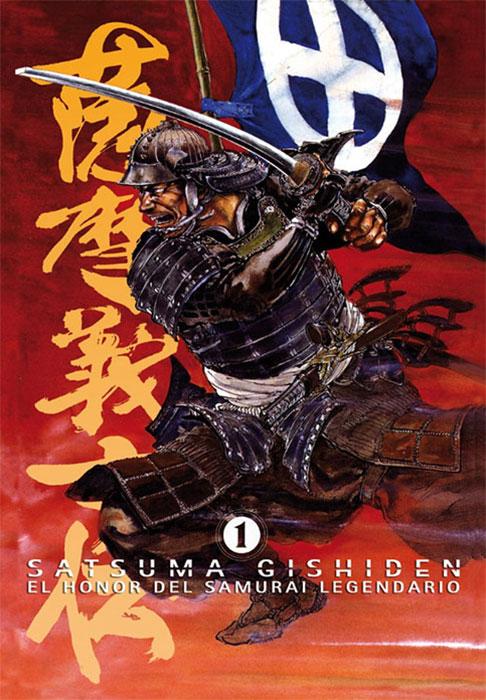 Satsuma Gishiden - Crônicas dos Leais Guerreiros de Satsuma