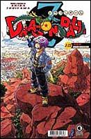 Dragonball Z #23