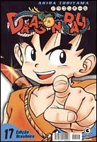 Dragonball #17