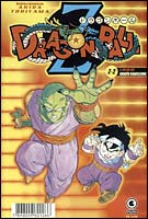 Dragonball Z #2