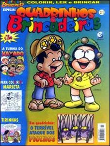 Especial Quadrinhos e Brincadeiras #3