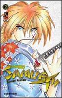 Samurai X # 2