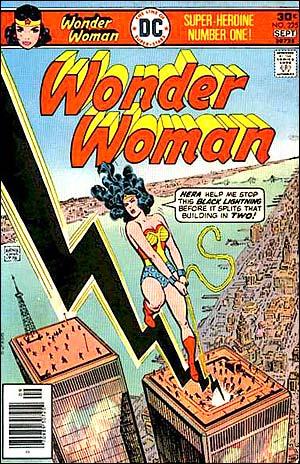 Wonder Woman #225