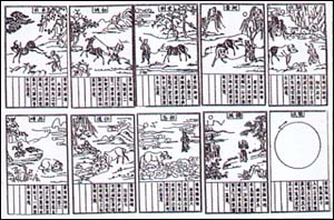 Bomyeongshiudo: Uma vaca explicando cânon budista no seculo X