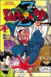 Dragon Ball Z #43