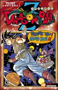 Dragon Ball Z #51