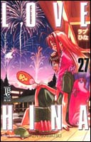 Love Hina #27