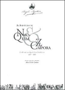 As Aventuras de Nhô-Quim & Zé Caipora: os primeiros quadrinhos brasileiros 1869-1883