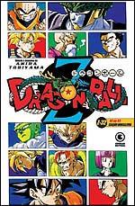 Dragon Ball Z #32
