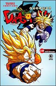 Dragon Ball Z #33