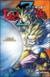 Dragon Ball Z #37