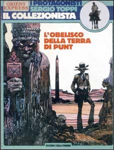 L'obelisco della terra di Punt