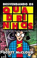 Desvendando os Quadrinhos