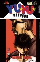 Yu Yu Hakusho #20