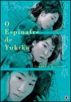 O Espinafre de Yukiko