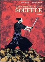 O Sétimo Suspiro do Samurai # 1