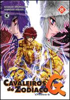 Cavaleiros do Zodíaco - Episódio G # 8