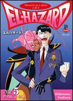 El-Hazard # 5