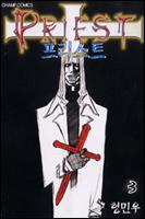 Priest # 3