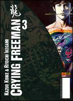 Crying Freeman # 3