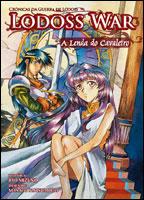 Lodoss War - Crônicas da Guerra de Lodoss - A Lenda do Cavaleiro # 2
