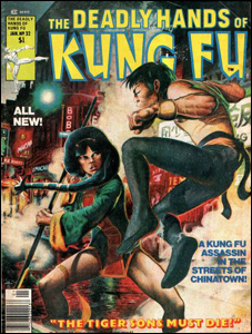 The Deadly Hands of Kung Fu #32