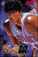 Slam Dunk # 22