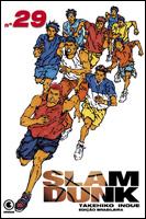 Slam Dunk # 29